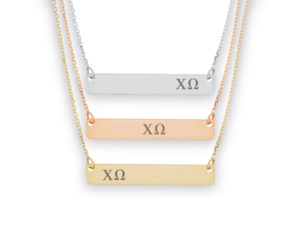 CHIO-letters-barnecklace
