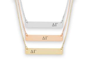 DG-letters-barnecklace