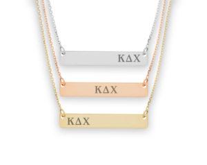 KDX-letters-barnecklace