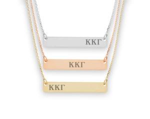 KKG-letters-barnecklace