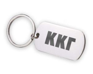 KKG-stainlessletterskeychain