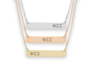 PHISIG-letters-barnecklace