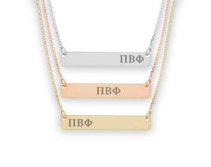 PIPHI-letters-barnecklace