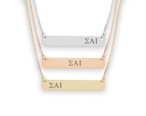 SAI-letters-barnecklace