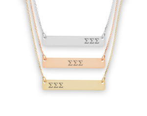 TRISIGMA-letters-barnecklace