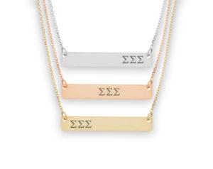 TRISIGMA-letters-barnecklace