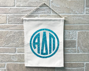 adpi-monogrambanner