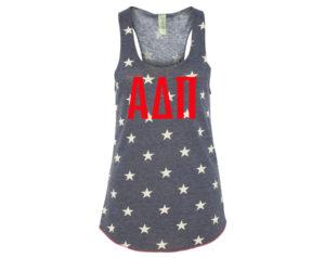 adpi-starstank