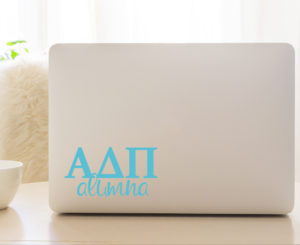 adpialumdecal