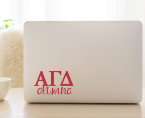 agdalumdecal