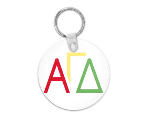 agdletterskeychain