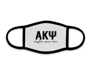 akpsi-chaptermask