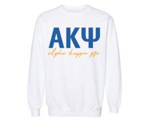 akpsi-classicsweatshirt