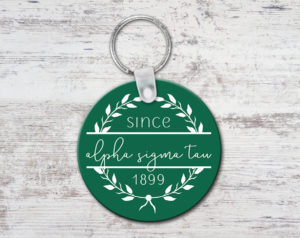 ast-since1899keychain