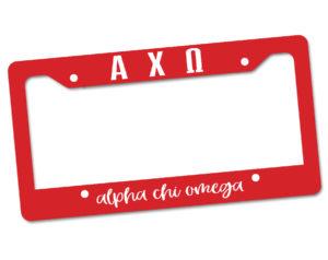axo-frame