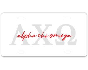 axo-lettersscriptplate