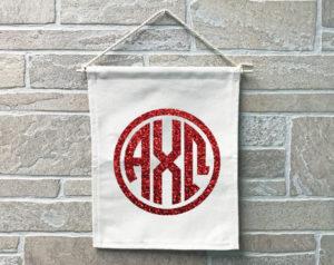 axo-monogrambanner