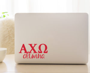 axoalumdecal