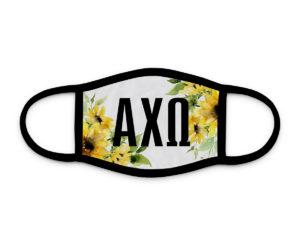 axosunflowermask