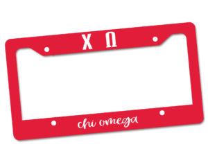 chio-frame