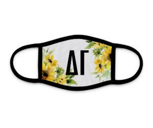 dgsunflowermask