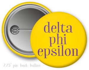 dphie-button-simple