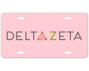 dz-logolicenseplate