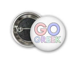 gogreekbutton