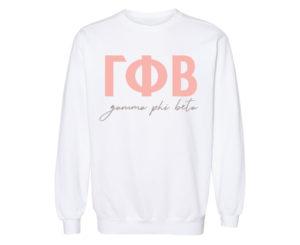 gpb-classicsweatshirt