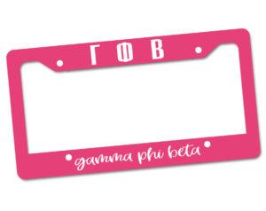 gpb-frame