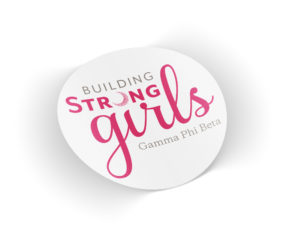 gpbbuildingstronggirlssticker