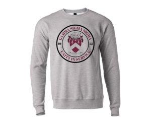 gss-sealsweatshirt