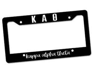 kao-frame