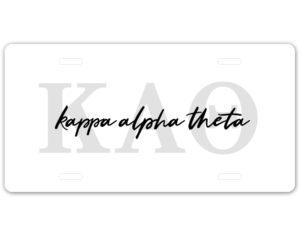 kao-lettersscriptplate