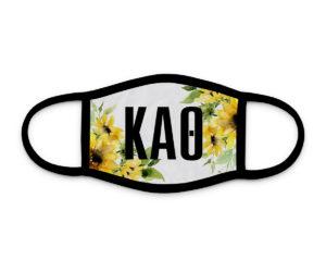kaosunflowermask