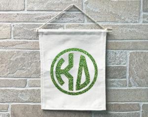 kd-monogrambanner