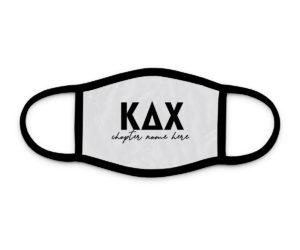 kdx-chaptermask
