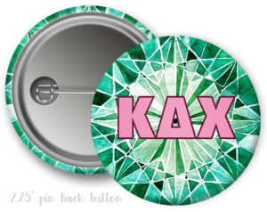kdx-emeraldbutton
