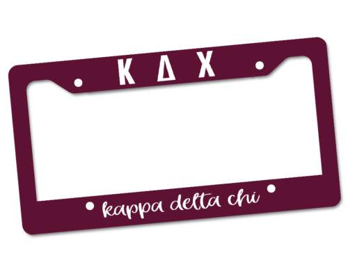 kdx-frame