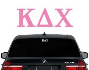 kdx-lettersdecal