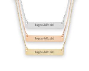 kdx-script-barnecklace