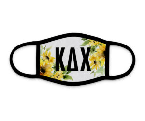 kdxsunflowermask