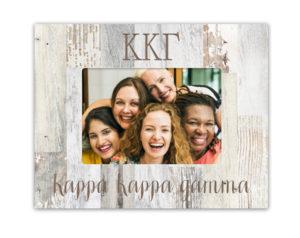 kkg-lettersframe