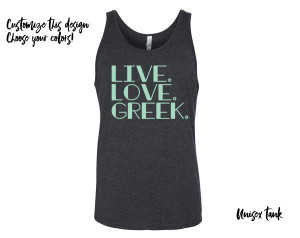 livelovegreektank