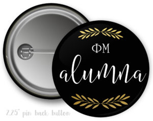 phimualumbutton