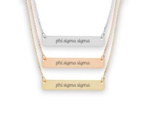 phisig-script-barnecklace