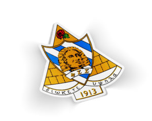 phisigcreststicker