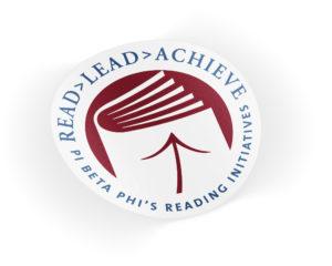 piphi-readleadachievesticker
