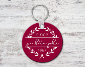 piphi-since1867keychain