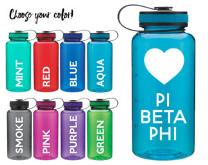 piphiheartwaterbottle